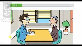 Learn Korean in Sinhala - Lesson 08 - EPS TOPIK විෂය නිර්දේශ අධ්යයනය / Syllabus Study