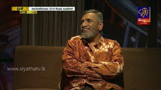 Pre-Election Special Discussion | Election Commission Chairman Mahinda Deshapriya