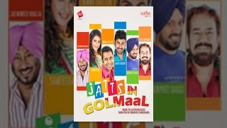 Jatts In Golmaal - Jatts In Golmaal