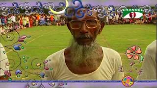 Krishoker Eid Ananda (2017/Eid ul Fitr) কৃষকের ঈদ আনন্দ