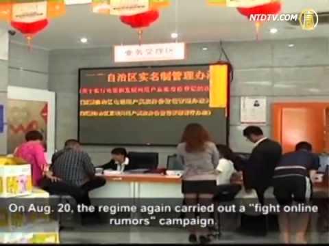 Chinese Internet Users Abandon Weibo