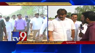 TRS Plenary will not hassle common public : GHMC Mayor Bonthu Ram Mohan