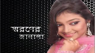 shopno shiri স্বপ্ন সিঁড়ি -bay saran
