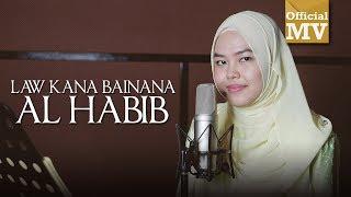Sheryl Shazwanie - Law Kana Bainana Al Habib (Official Music Video)