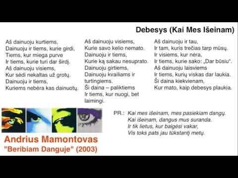 Andrius Mamontovas - Kai Mes Iseinam