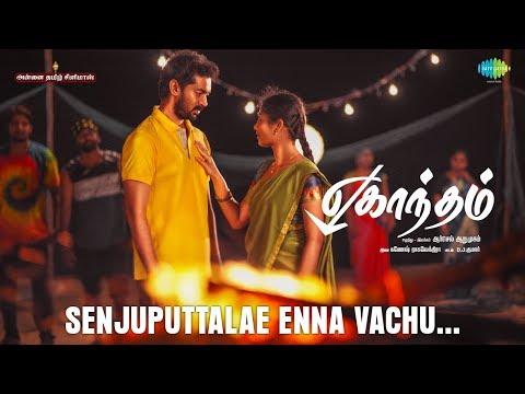 Senjuputtaley -Video Song | Eghantham | Vivanth, Neeraja | Ganesh Raghavendra | Guru |Arsel Arumugam