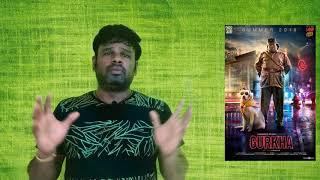 Gurkha Movie review by Athiradikkaran | Yogi Babu | Sam Anton