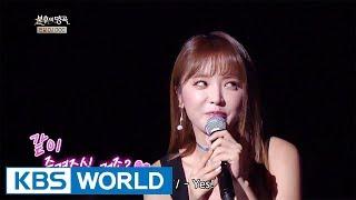 download lagu Hong Jinyoung - Dance  Doc  홍진영 - gratis