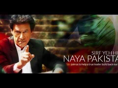 Banay Ga Naya Pakistan COMPLETE SONG-HD by Attaullah Esakhelvi...