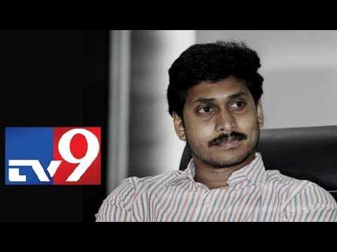 YS Jagan Meeting With His MPs @ Sattenapalli LIVE || No Confidence Motion || AP Special Status