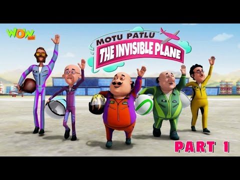 Motu Patlu & Invisible Plane Part 01| Movie| Movie Mania - 1 Movie Everyday | Wowkidz thumbnail