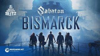 Sabaton - Bismarck [Lyric Video]