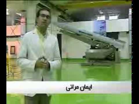 Iran Fateh/Fatih 3 New Ballistic Missile Information 02