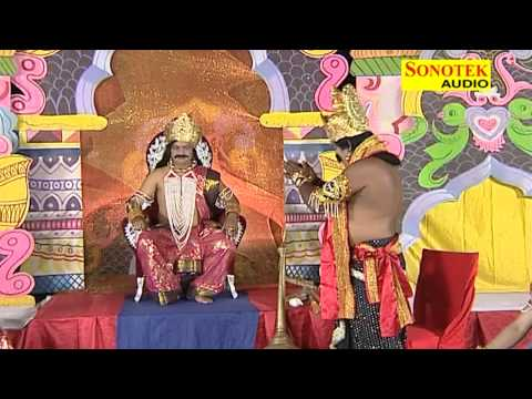 Aalha Mahabharat Dropadi Cheer Haran Sanjo Baghel P1 video