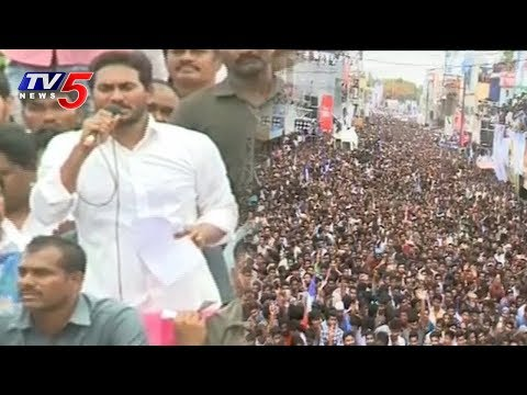 YS Jagan Speech At Praja Sankalpa Yatra | Amalapuram | TV5 News