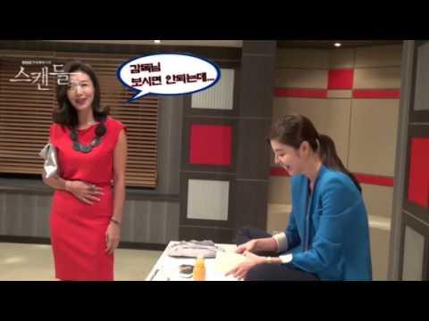 [300813] Scandal NG (Kim Gyu Ri)