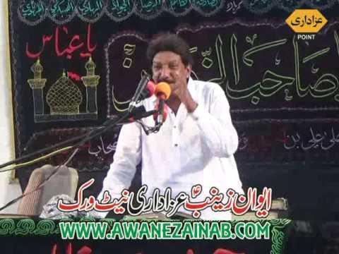 Zakir imdad hussain abuzari majlis 25 september 2017 aboul khair koat abdul malik