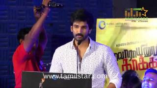 Yagavarayinum Naa Kaakka Movie Audio Launch Part 1
