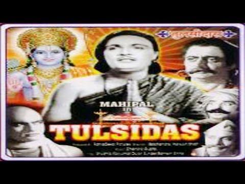 TULSIDAS - Mahipal, Shyama
