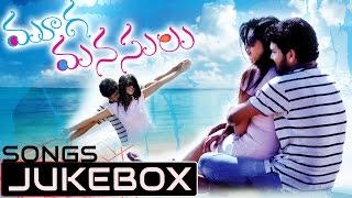 Mooga Manasulu Telugu Movie Songs Jukebox || Mahesh Kanakala, Surbhi Singhwal