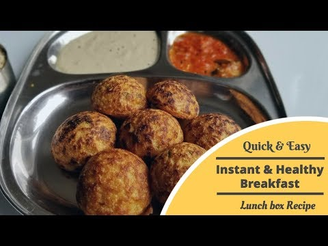 Instant oats Ponganalu || Healthy Indian breakfast Recipes || Quick oats paniyaram || Instant recipe