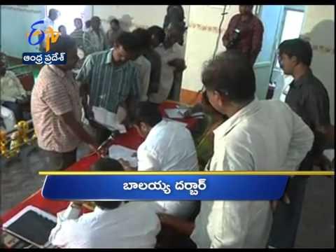 24th June Ghantaraavam 12 NOON Heads Andhra Pradesh