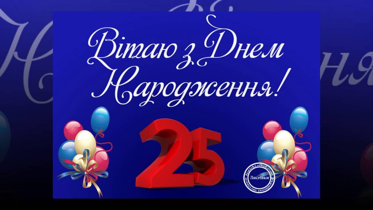 Відділення нпу у дніпропетровській області вітає з днем народження члена правління нпу у дніпропетровській області