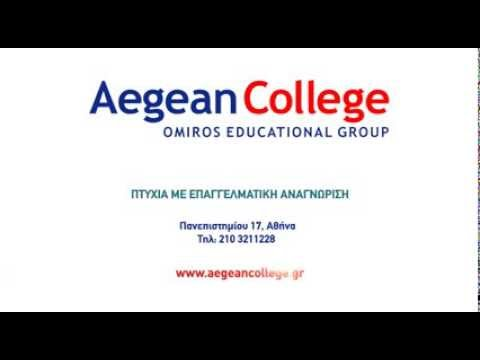 Aegean Omiros College 2014 (Extended Version)