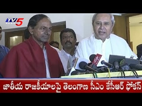 Telangana CM KCR Focus On National Politics | TV5News