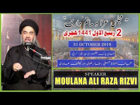 Majlis-e-Aza  | Moulana Ali Raza Rizvi | 2nd Rabi Awal 1441/2019 - Ghazi Chowk Jaffar-e-Tayyar