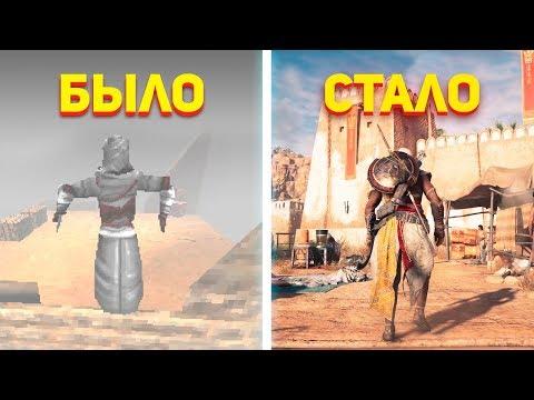 Как менялась графика в играх на примере The Witcher, Far Cry, Assassin's Creed и др  ГРАФИКА В ИГРАХ