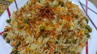 Matar Pulav | Easy Recipe | BY FOOD JUNCTION