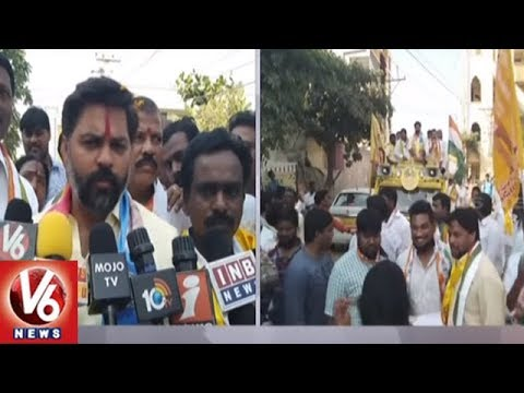 TDP Candidate Virender Goud Election Campaign In Uppal , Opposition Leaders Joins TDP | V6 News