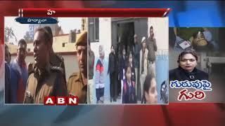Haryana student guns down principal in Yamunanagar school
