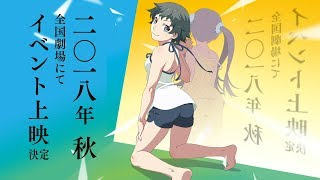 Zoku Owarimonogatari & Monogatari Series Selection video 4