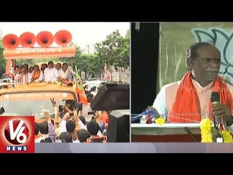 Telangana BJP's 'Jana Chaitanya Bus Yatra' Marks Second Day | V6 News