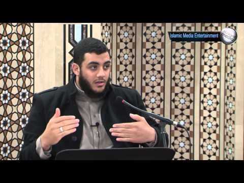 Islamic Ruling on Male - Female Interactions | Ibrahim Dadoun