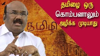 explains admk stand news tamil tamil live news tam