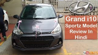 Hyundai Grand i10 2017 Sportz Model Interior,Exterior Walkaround And Review In Hindi