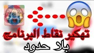 زيادة متابعين انستقرام اكثر من 100k عرب كل ساعة !! 2017ابعين انستقرام 100k عرب في ساعة !! 2017