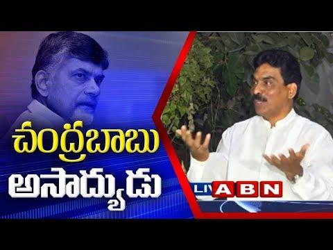 Lagadapati RajaGopal About Chandrababu Delhi Tour Aganist BJP | ABN Telugu