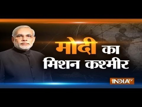 Narendra Modi plans to stop terrorism at jammu and kashmir with security review Meeting
