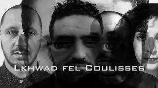 12/18 - RapBoY feat. HMD & Chawki - Lkhwad Fel Coulisses (Remix) - لخواض في الكوليس