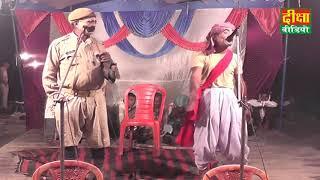 जमीदारो का जुल्म उर्फ डाकू कहर सिंह नौटंकी भाग - 8 मछरेहटा सीतापुर नौटंकी 9565129935 diksha nawtanki