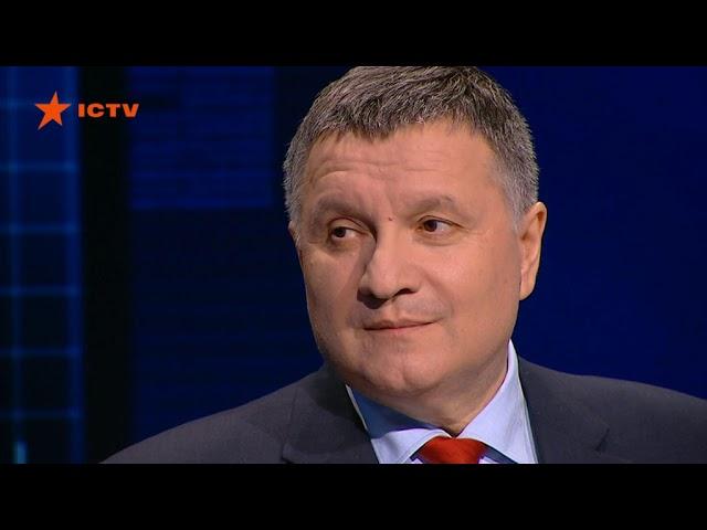Аваков рассказал, почему полиция не поддержит ни одного кандидата на выборах 2019