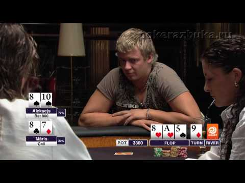 26.Royal Poker Club TV Show Episode 7 Part 3
