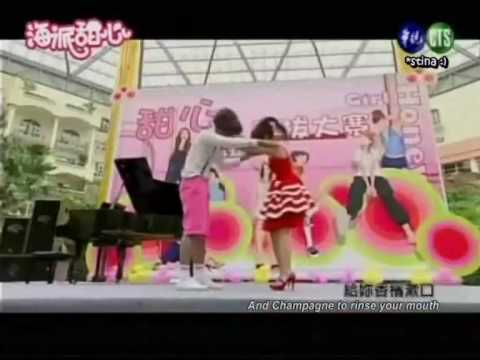 海派甜心 (hai Pai Tian Xin) hi My Sweetheart Dance video