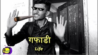 Most Common Lies Nepalese Tell - GUFFADI LIFE || Nepali Vines Compilation