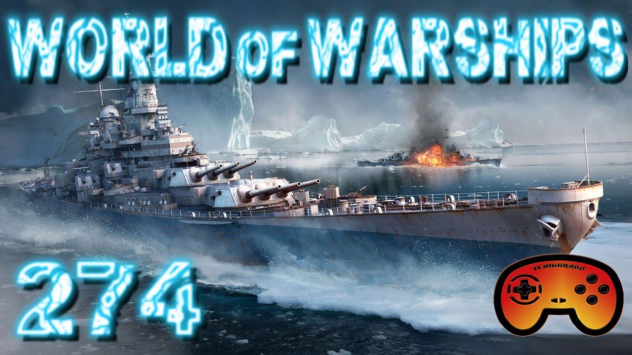 World of warships с подарком 63