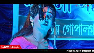 Chirodini Tumi Je Amar (HD GAJON) 2017 চিরোদিনি তুমি জা আমর (এইচডি গজন) 2017